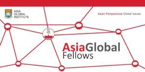 Asian GLobal Fellows logo